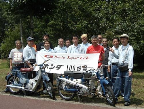 100株会200608b